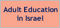 Adult Education in Israel